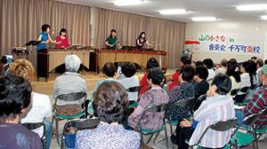 第12回千万町楽校音楽会 山の小さな音楽会、開催のお知らせ
