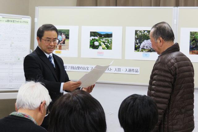 第7回フォトコンテスト入賞者・入選者のお知らせ