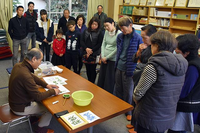ゆび書き文字教室-1