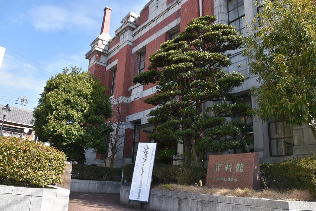 山里アートin岡崎信用金庫資料館