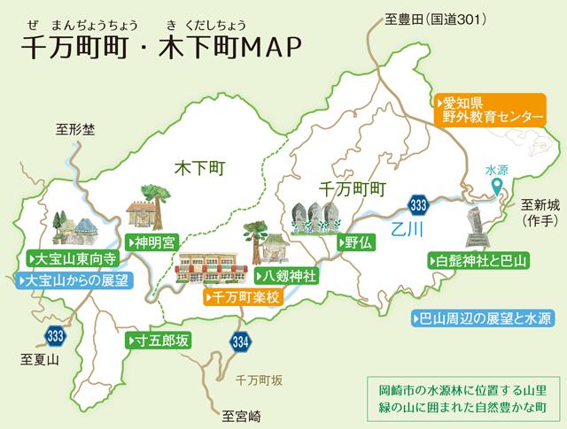 千万町・木下MAP